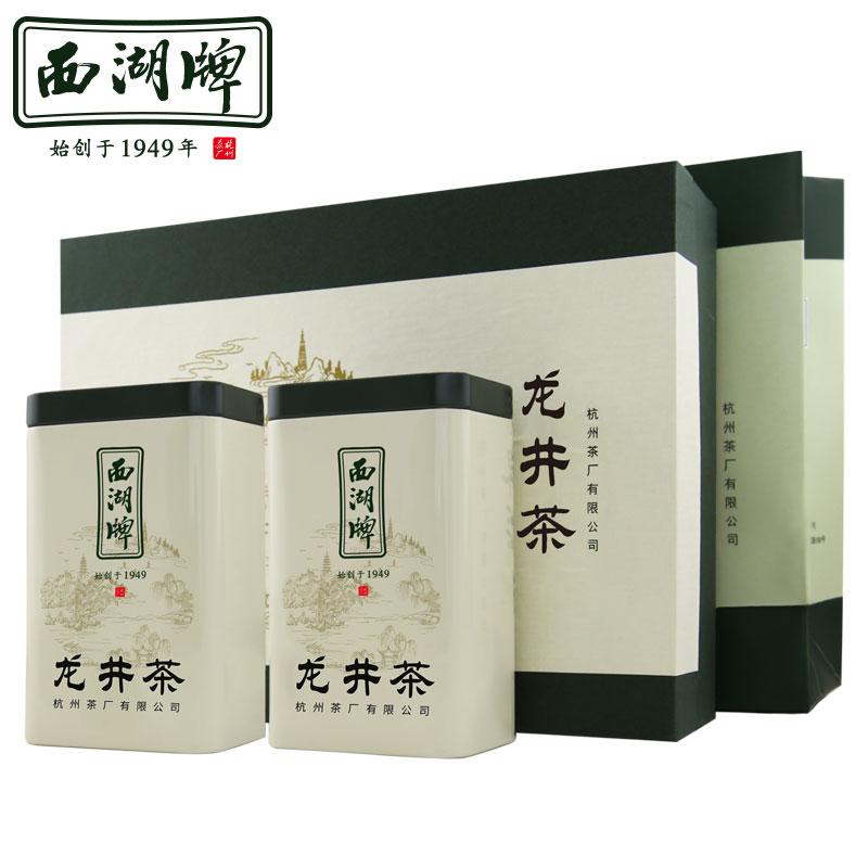 绿茶春茶 150g 新茶西湖牌明前特级龙井茶叶礼盒装 2020