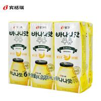宾格瑞 韩国进口风味牛奶香蕉牛奶饮料200ml*6网红甜牛奶聚会分享 (¥34)