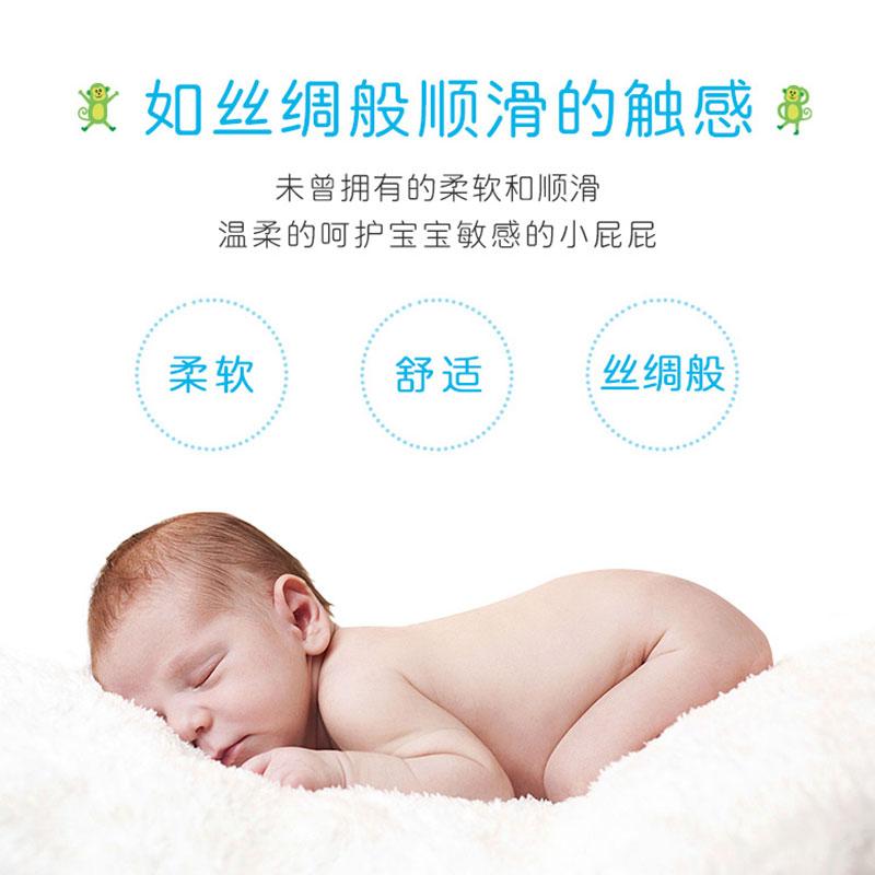 妮飘Whito进口拉拉裤XL码婴儿纸尿裤尿不湿超薄透气干爽清新38片