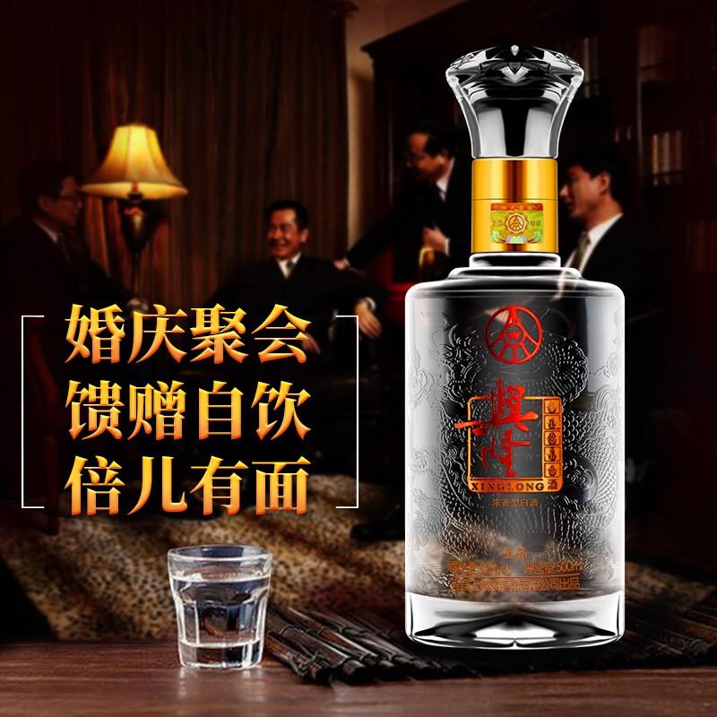 五粮液 兴隆上品 52度浓香型白酒 500ml*6瓶 多重优惠折后¥233包邮 88VIP会员还可95折 京东¥298