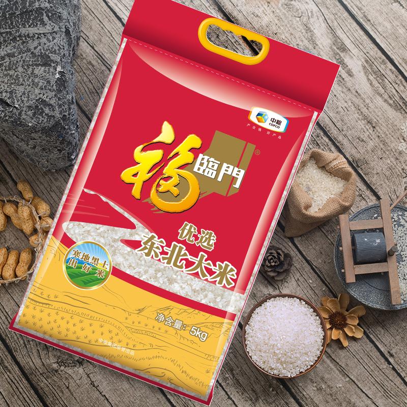 福临门大米优选东北大米5kg10斤寒地黑土产地纯正软韧Q弹非稻花香