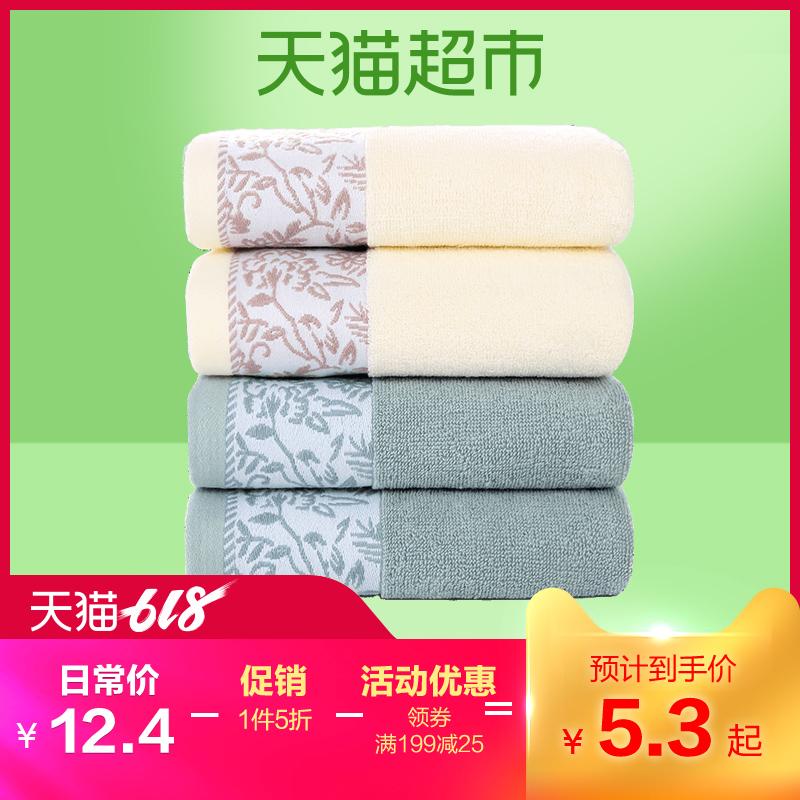 馨牌毛巾城市花园加厚纯棉面巾1条强吸水洗脸毛巾