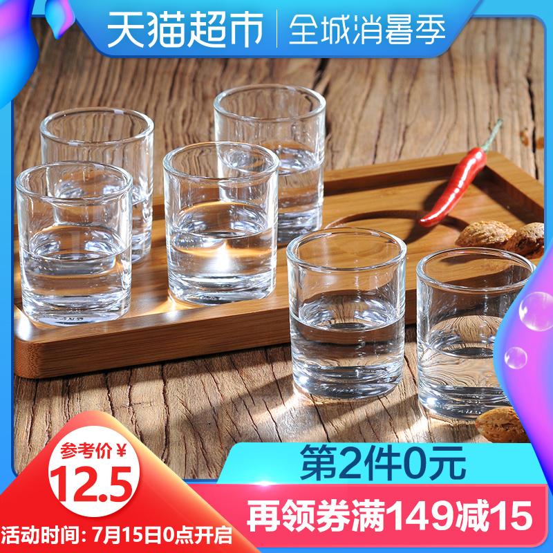 Union進口玻璃杯子烈酒杯白酒杯一口杯洋酒子彈杯小酒杯6只裝60ml