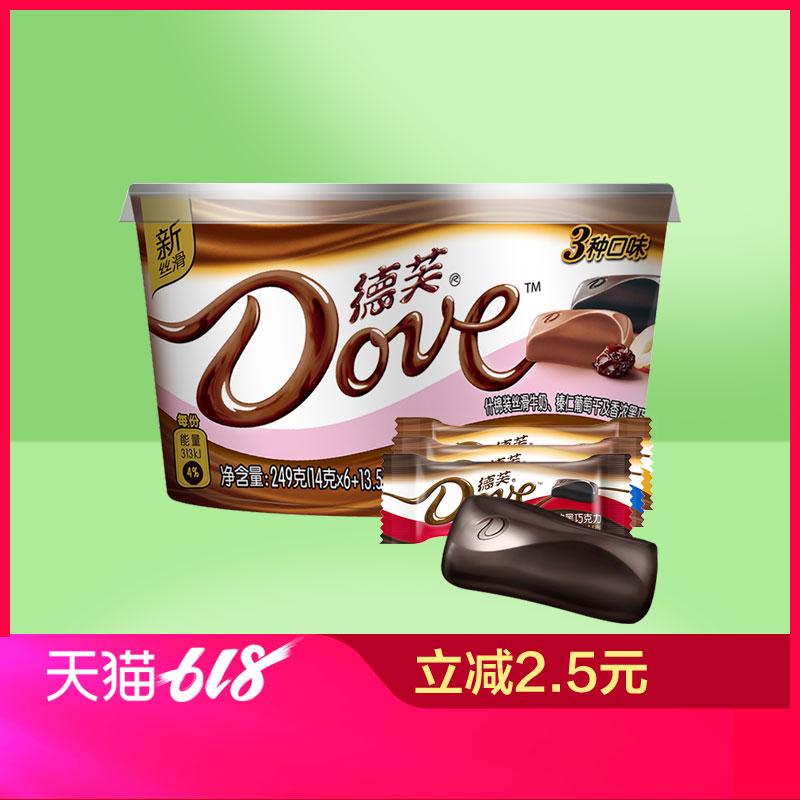 Dove/德芙巧克力礼盒什锦碗装249g丝滑牛奶黑巧榛仁葡萄干