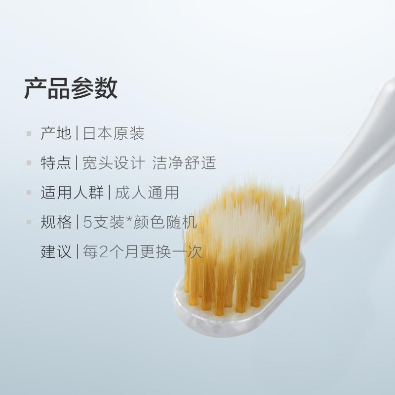 惠百施日本进口54孔超软毛牙刷5支