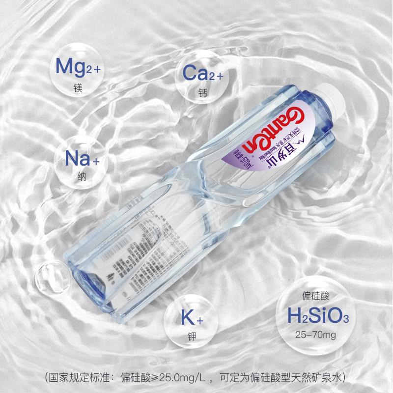 百岁山天然矿泉水570ml*24瓶一箱饮用水富含偏硅酸天然健康