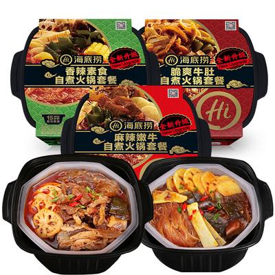 【海底捞】自热火锅自煮方便小火锅麻辣清油牛油3种口味*3盒组合