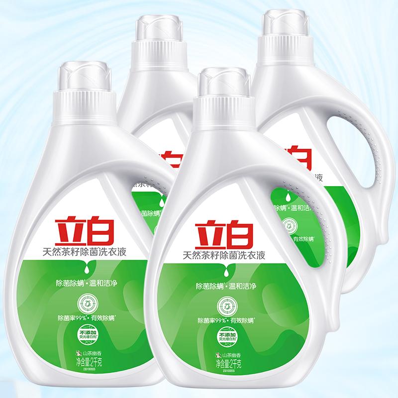 立白洗衣液 天然茶籽除菌洗衣液6KG 家庭装 除菌除螨 温和无刺激