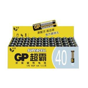 GP超霸电池5号*40节无汞碳性非充电电池家用遥控器 儿童玩具专用