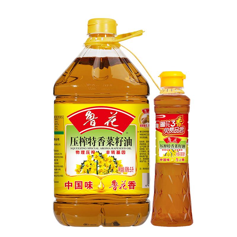 鲁花 特香菜籽油5L非转基因  物理压榨健康 食用油