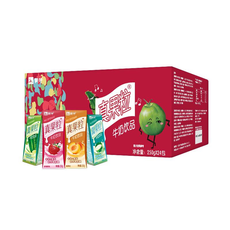 聚划算百亿补贴 限地区:蒙牛真果粒混合口味礼盒装250g*24盒 46.5元包邮