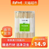 Spear 50 pairs of independent fitted natural bamboo chopsticks disposable chopsticks disposable chopsticks bamboo chopsticks KZ1914