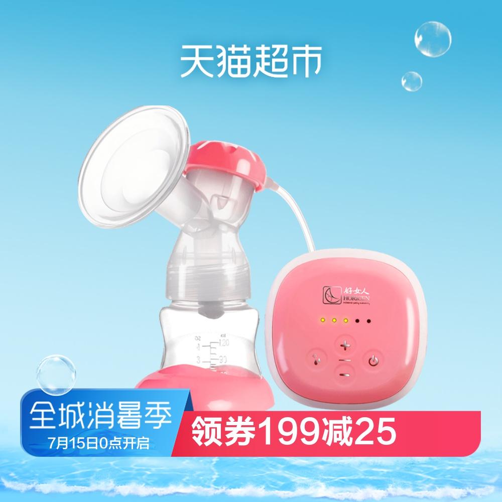 好女人電動吸奶器吸力大靜音正品吸乳器母乳收集