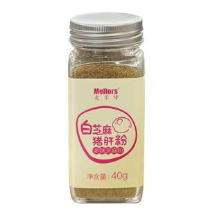 辅食调料白芝麻猪肝粉80g