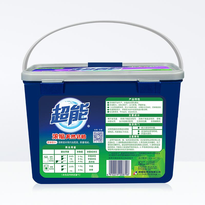 超能 浓缩天然皂粉 1.5kg 低泡易漂天然椰油