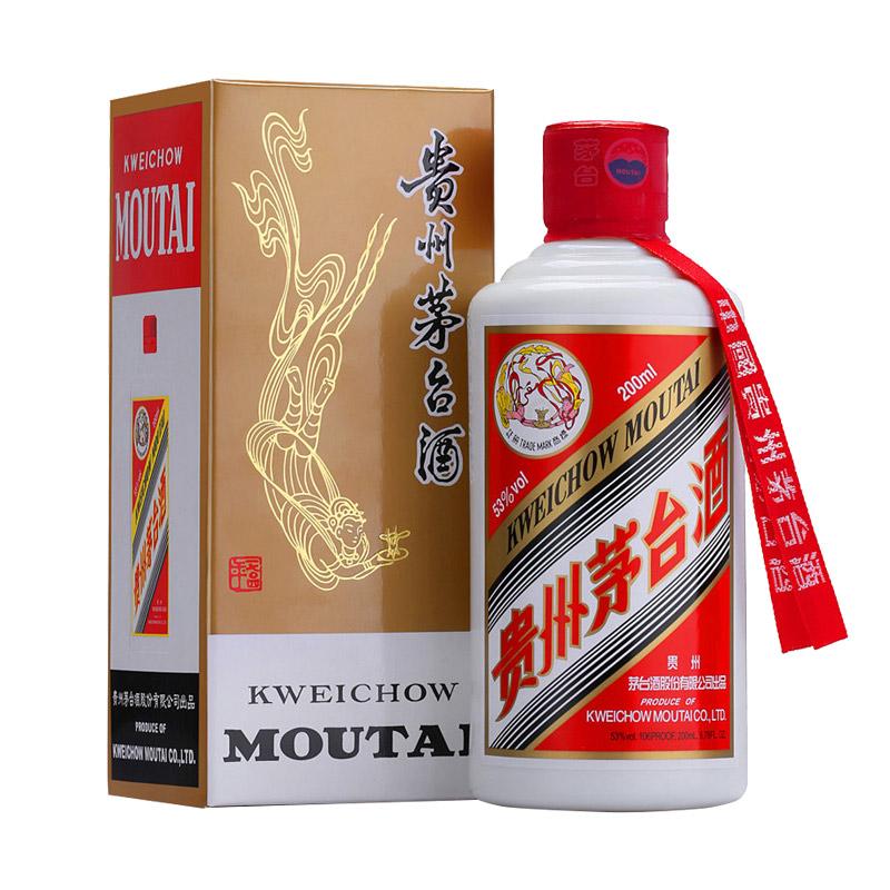 贵州茅台 53度飞天*200ml 酱香型白酒 单瓶装