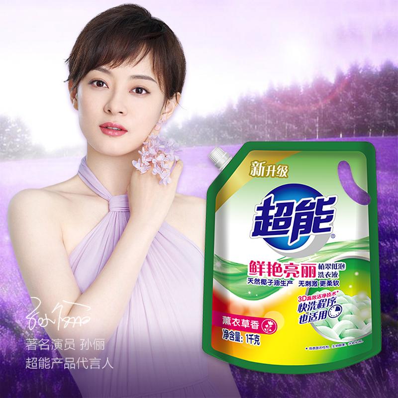超能洗衣液植翠低泡鲜艳亮丽1kg补充装天然椰油新老包装随机发货