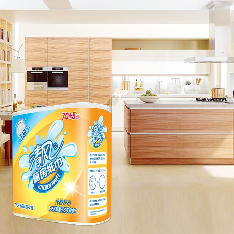 清风厨房卷纸75张2卷吸油吸水去油污厨房用纸专用压花纸巾