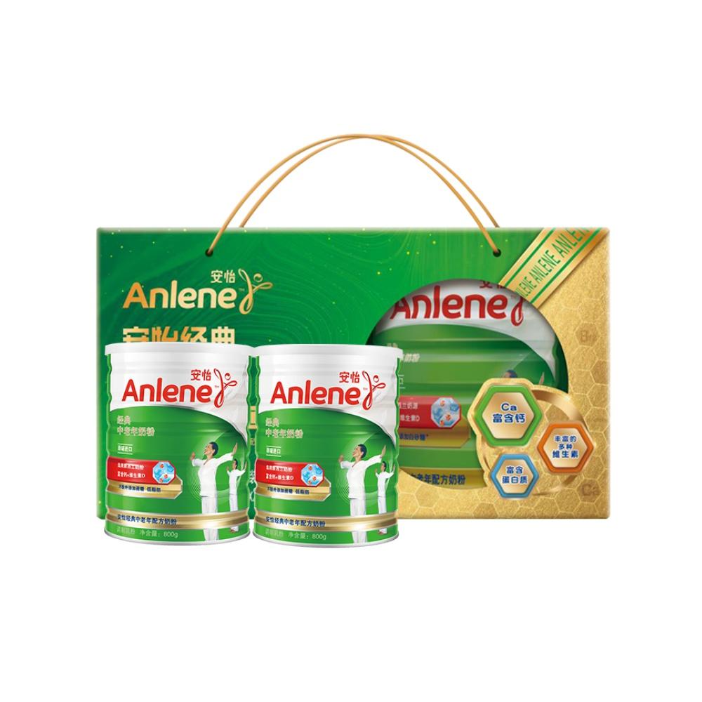 800gx2罐 双罐礼盒装 原罐进口 安怡 低脂肪奶粉