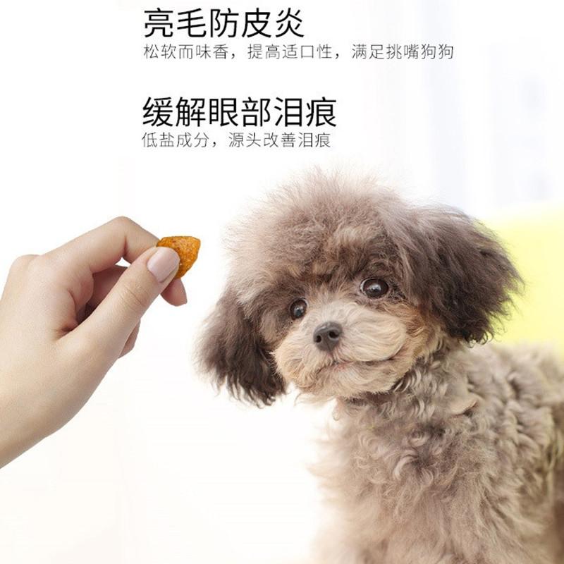 包邮疯狂的小狗狗粮宠物泰迪博美中小型犬幼犬成犬粮通用型2.5kg