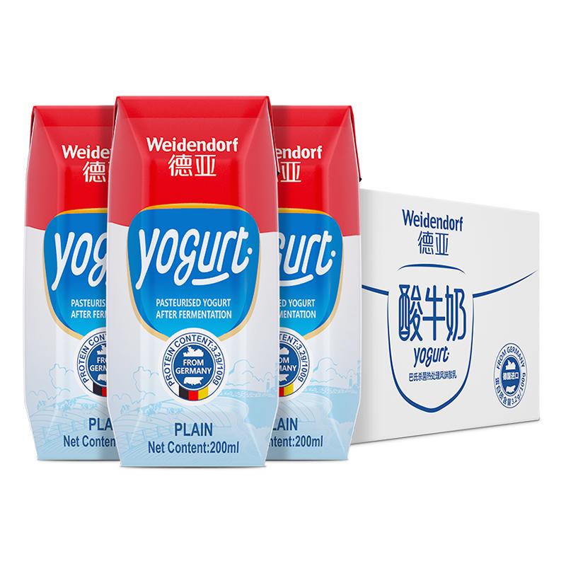 德国进口 200mlx12盒 Weidendorf 德亚 巴氏杀菌常温原味酸奶