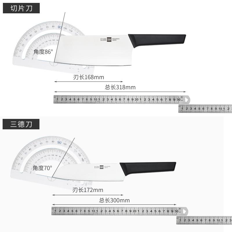 【天猫超市】小米同款!火候全套厨房刀具4件套