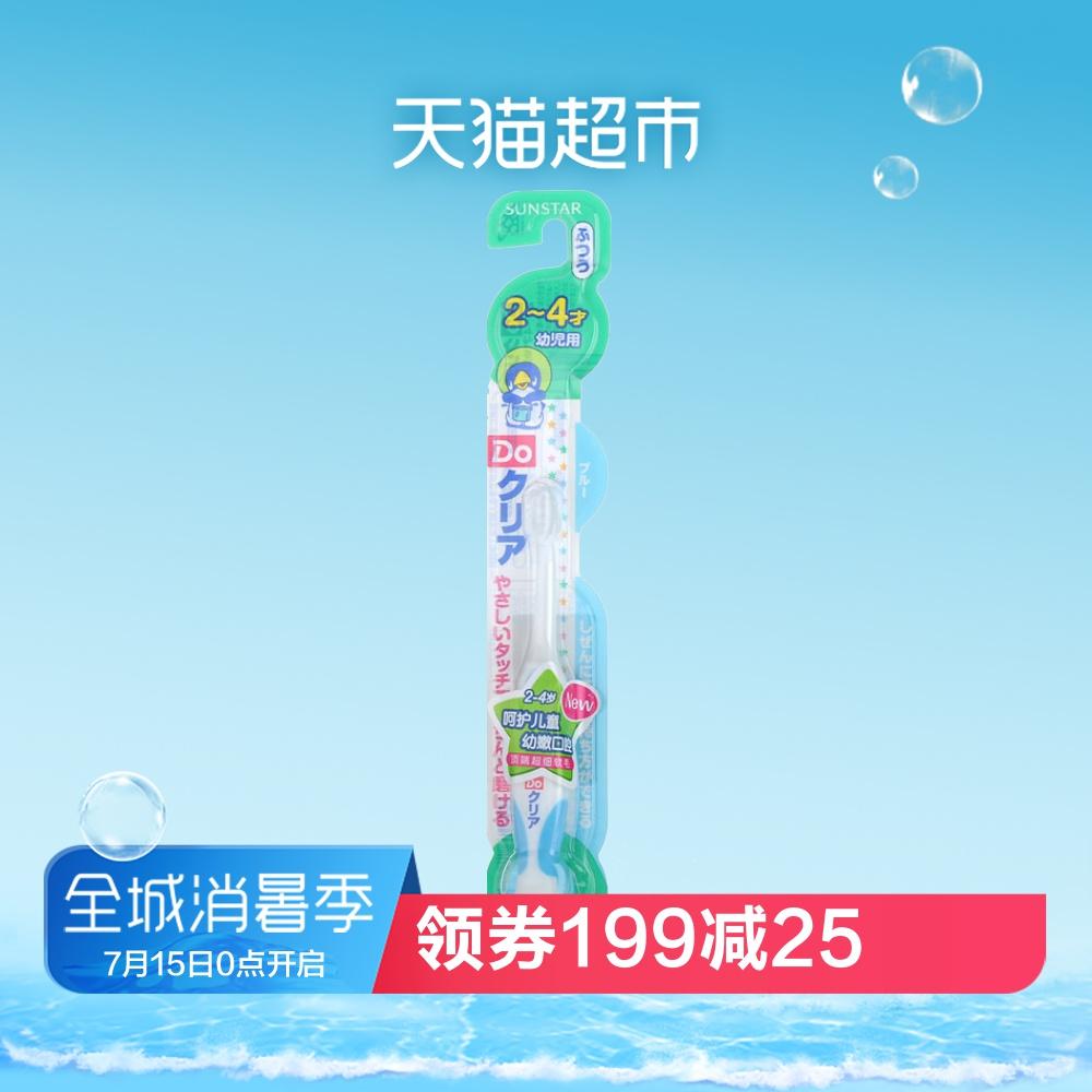 日本進口 ora2 皓樂齒DoClear 軟毛不傷牙2-4歲兒童牙刷