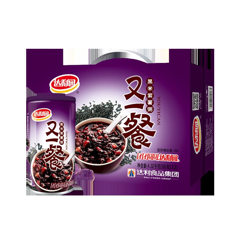 达利园八宝粥又一餐黑米紫薯粥360g*12罐/箱早餐速食粥送礼佳品