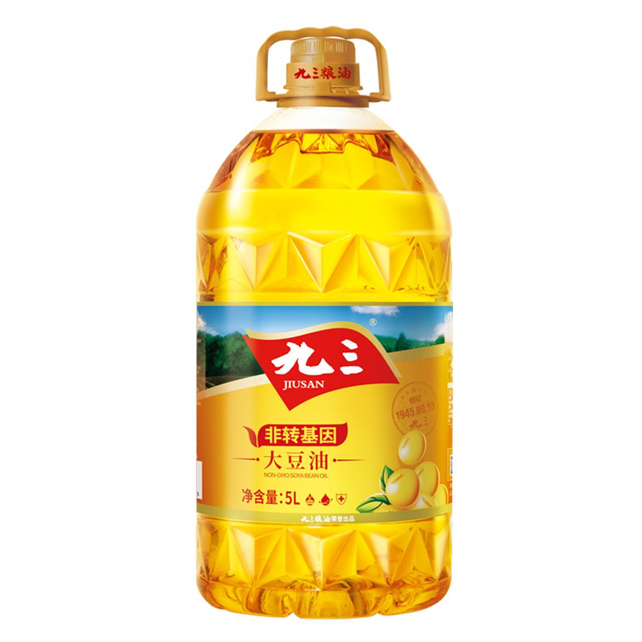 九三非转基因精炼一级大豆油5L黑土地健康食用油