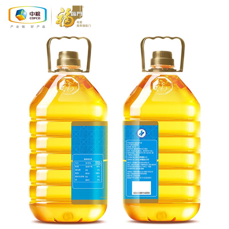 福临门 葵花籽清香食用植物调和油  5L/桶 健康食用油