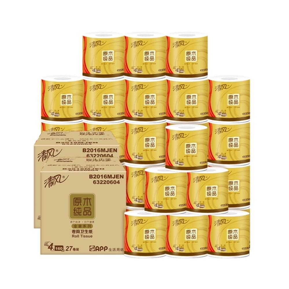 清风卷纸原木金装4层160g54卷有芯140g+20g卫生纸巾箱装