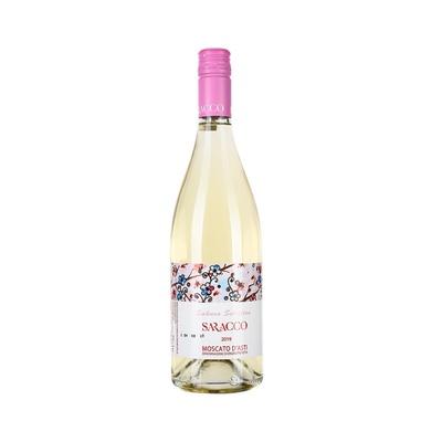 【进口】意大利宝萨柯樱花莫斯卡托少女甜白起泡葡萄酒750ml×1瓶
