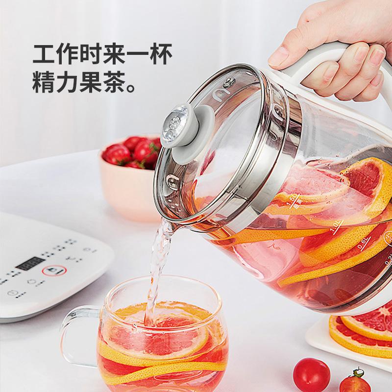 九阳养生壶办公室小型全自动中要煲养身花茶壶家用多功能电煮茶器