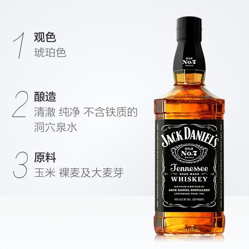 杰克丹尼威士忌 瓶 杰克丹尼威士忌 s 美国进口洋酒 JackDaniel
