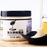 福事多東北黑蜂雪蜜1kg 天然椴樹蜂蜜結晶白蜜純蜂蜜產品自然成熟 (¥80)