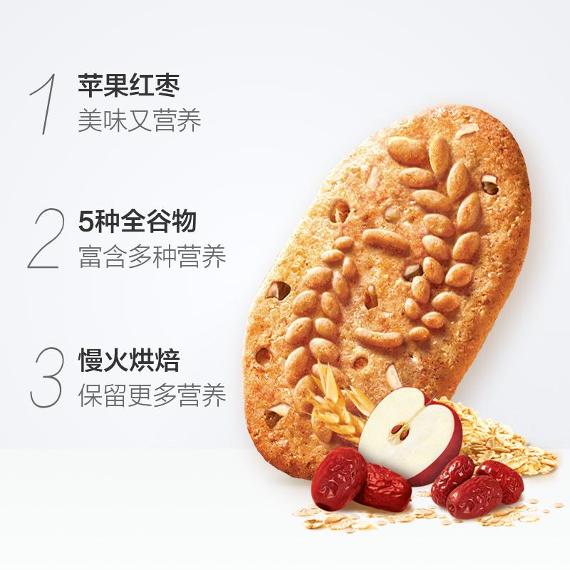 亿滋焙朗早餐饼苹果红枣味300g粗粮饼干休闲零食下午茶营养代餐