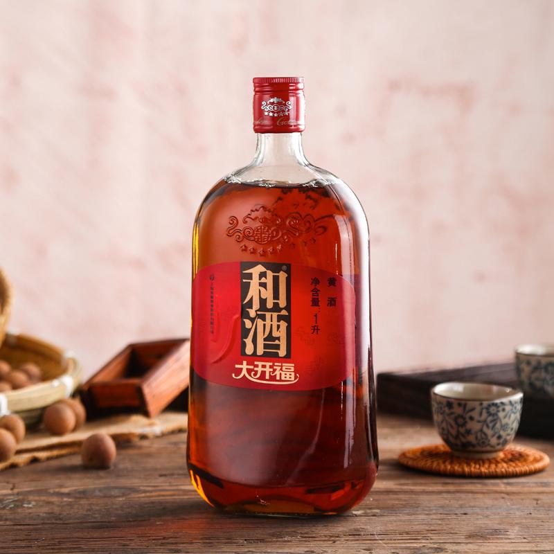 6 海派黄酒上海老酒 6 1L 和酒 大开福三年陈