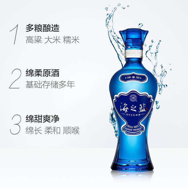 猫超自营 浓香型白酒 绵柔型口感 单瓶装 375ml 洋河海之蓝 度 42