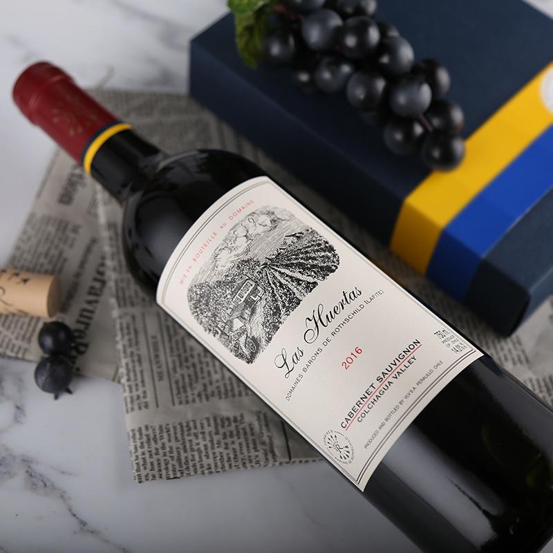 智利原瓶进口巴斯克花园干红葡萄酒 750ml 拉菲红酒