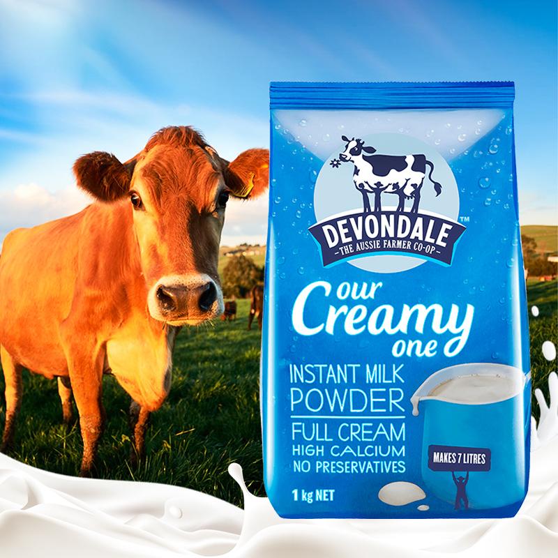 澳洲进口德运全脂青少年成人冲饮牛奶粉1kg新鲜