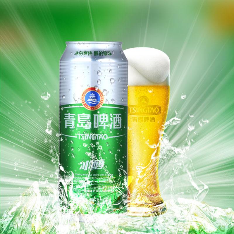 青岛啤酒 冰醇醇正淡味爽口啤酒500ml*12听整箱 官方正品新鲜