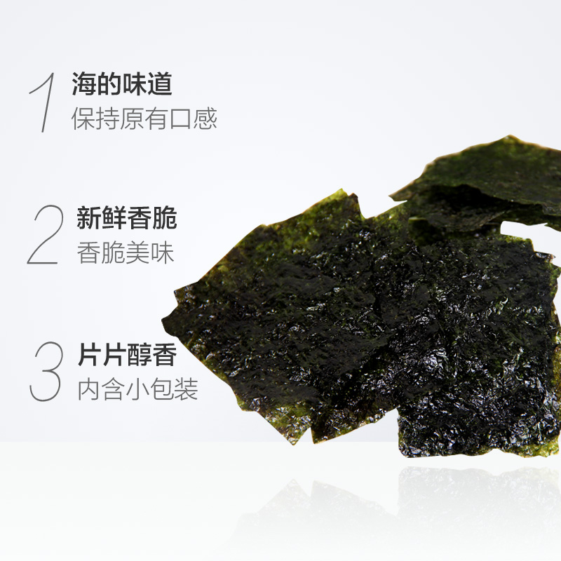 原味寿司紫菜宝宝拌饭海产品零食 75g 喜之郎美好时光桶装海苔