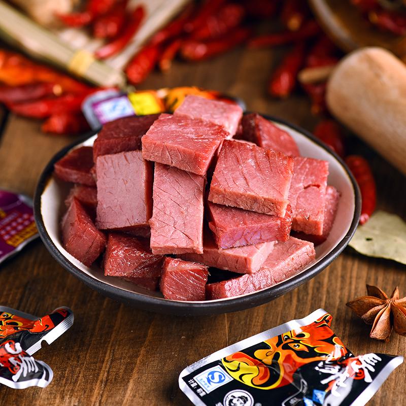 斤装 1 四川成都特产牛肉干零食大礼包散装 500g 什锦牛肉 张飞