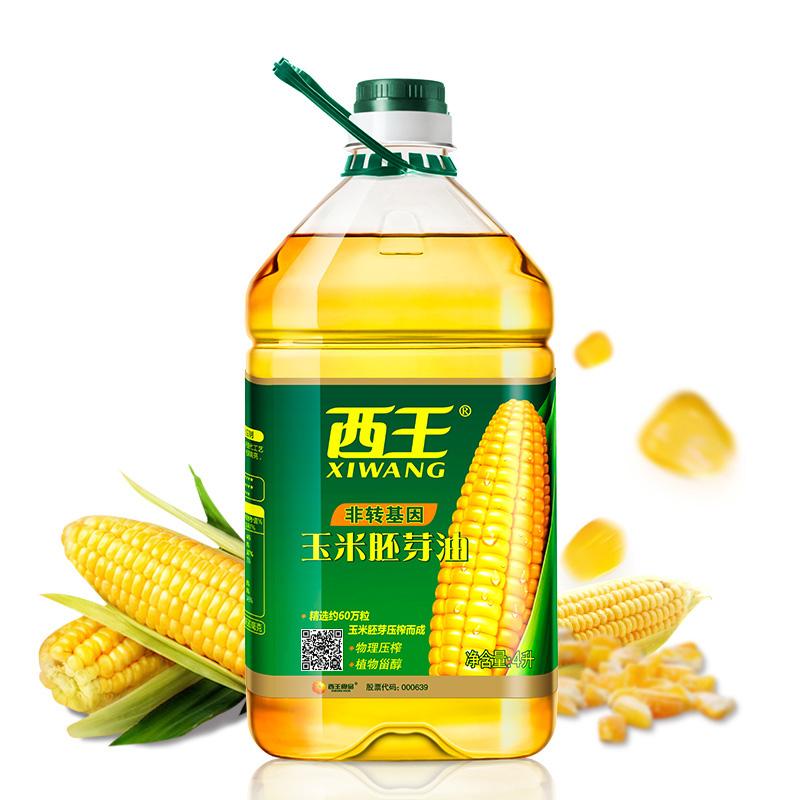 西王玉米胚芽油4L非转基因玉米油物理压榨食用油