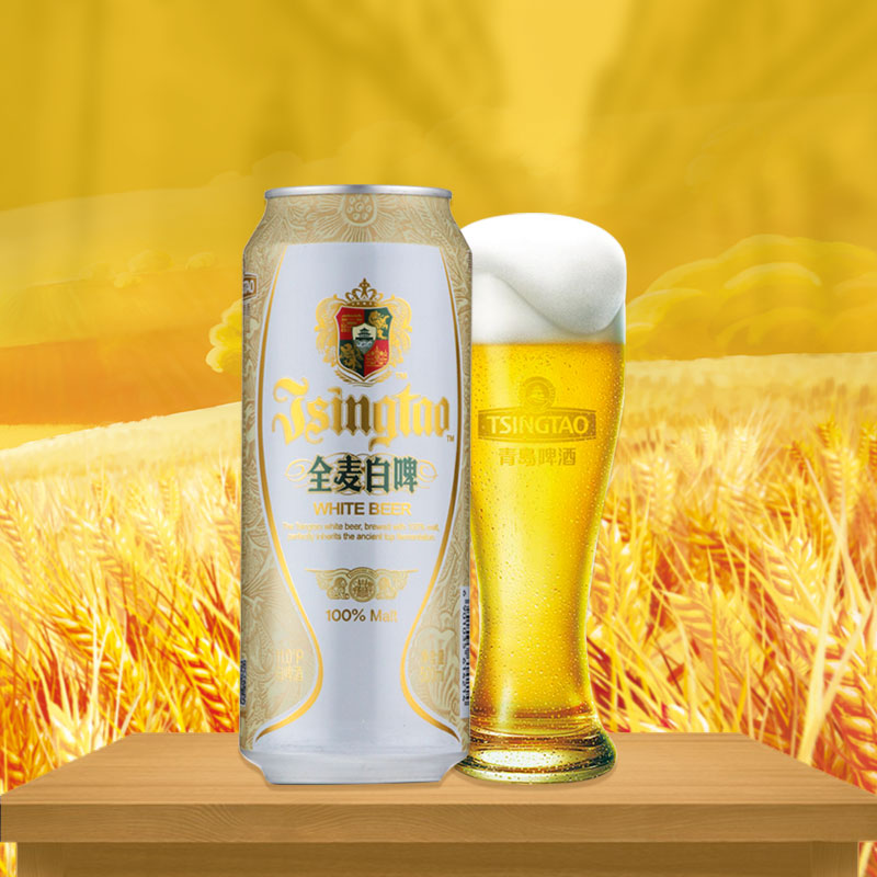 12 青島整箱 12 500ml 青島啤酒 全麥白啤易拉罐