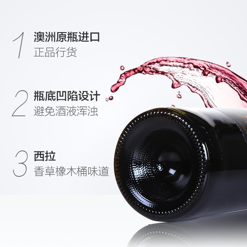 瓶 750ml 西拉半干红葡萄酒 黄尾袋鼠 澳洲原瓶进口