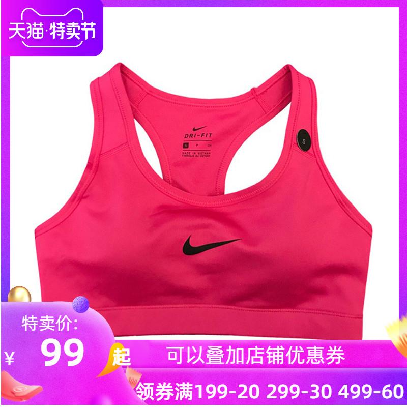 NIKE CMPRSSN BRA 女子运动跑步训练透气紧身胸衣内衣 917235-616