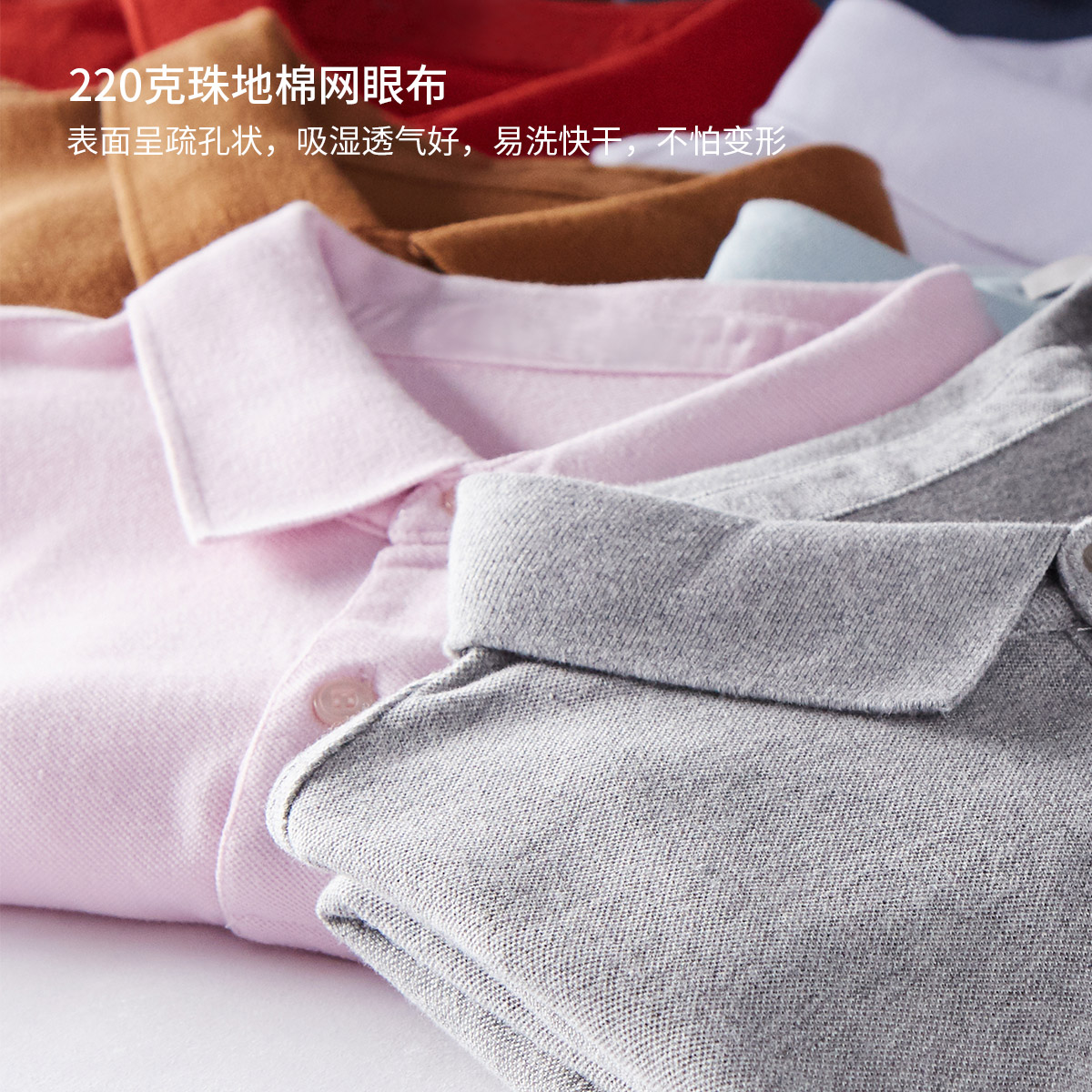 polo衫男短袖纯色翻领T恤夏季男士黑色半袖纯棉男装大码潮流宽松