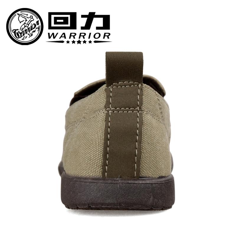 回力男鞋帆布鞋男春秋男士透气休闲鞋豆豆鞋低帮鞋一脚套鞋开车鞋
