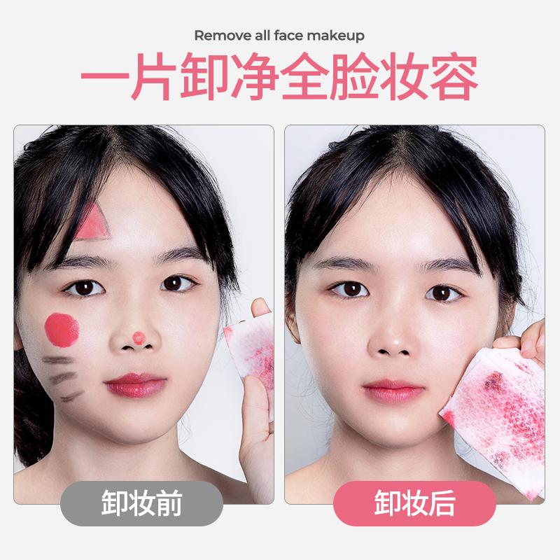 笛爱儿卸妆湿巾女眼妆唇妆脸部温和深层清洁无刺激一次性便捷免洗